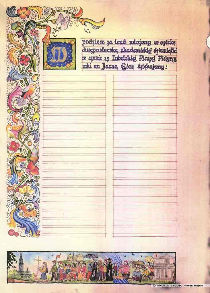 Karta pamiątkowa 19 Lubelskiej Pieszej Pielgrzymki na Jasną Górę