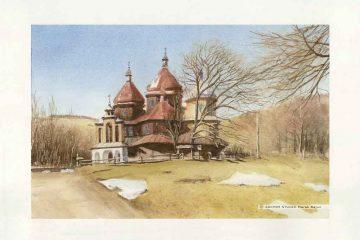 Bieszczadzka cerkiew